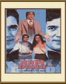 Hum Dono (1985) - Hindi
