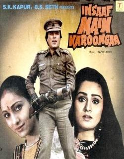 Insaaf Main Karoonga (1985)