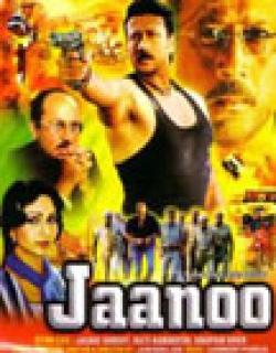 Jaanoo (1985) - Hindi