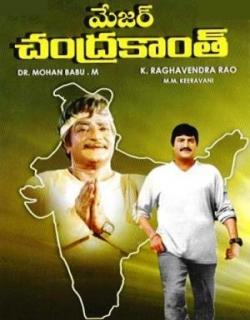 Major Chandrakant (1993) - Telugu