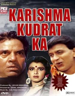 Karishma Kudrat Kaa (1985) - Hindi