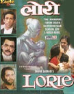 Lorie (1985) - Hindi