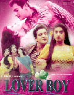 Lover Boy (1985) - Hindi