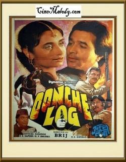 Oonche Log (1985) - Hindi