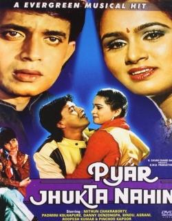 Pyar Jhukta Nahin (1985) - Hindi