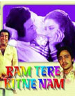 Ram Tere Kitne Naam (1985) - Hindi