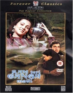 Ram Teri Ganga Maili (1985) - Hindi