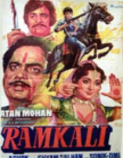 Ramkali (1985) - Hindi