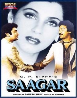 Saagar (1985) - Hindi