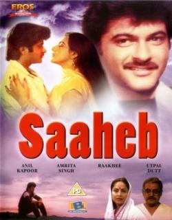 Saheb (1985) - Hindi