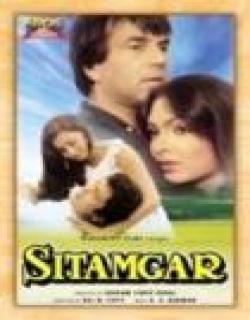 Sitamgar (1985) - Hindi