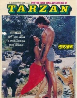 Tarzan (1985)