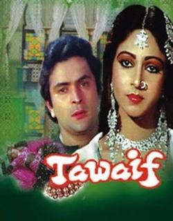 Tawaif (1985) - Hindi