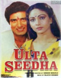 Ulta Seedha (1985) - Hindi