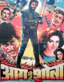 Aag Aur Shola (1986)