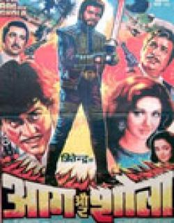 Aag Aur Shola (1986) - Hindi