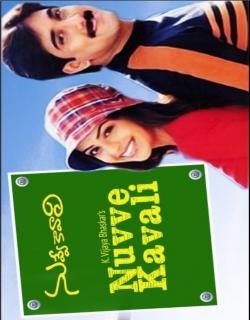Nuvve Kavali (2000)