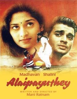 Alai Payuthey (2000)