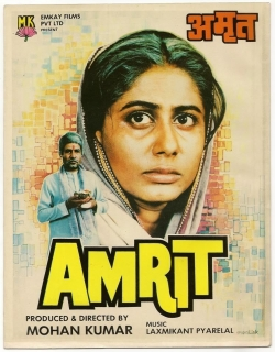 Amrit (1986) - Hindi