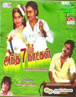 Antha Ezhu Natkal (1981)