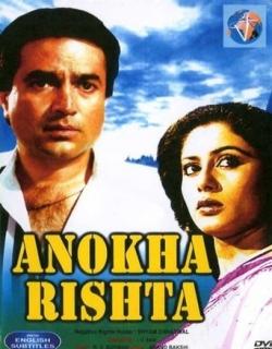 Anokha Rishta (1986)