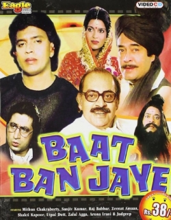 Baat Ban Jaye (1986) - Hindi