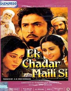 Ek Chadar Maili Si (1986)
