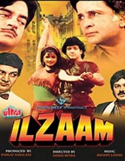 Ilzaam (1986) - Hindi