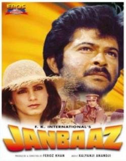 Jaanbaaz (1986) - Hindi