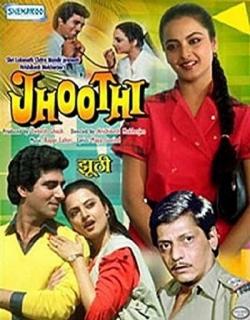 Jhoothi (1986) - Hindi