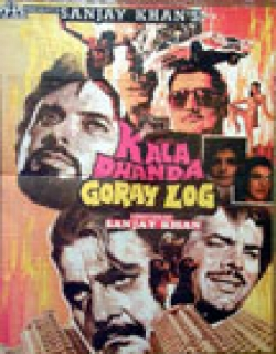 Kala Dhanda Goray Log (1986) - Hindi