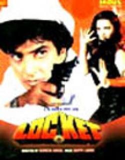Locket (1986) - Hindi