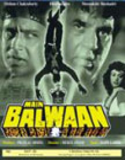 Main Balwaan (1986)