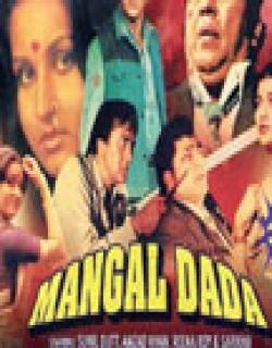 Mangal Dada (1986) - Hindi