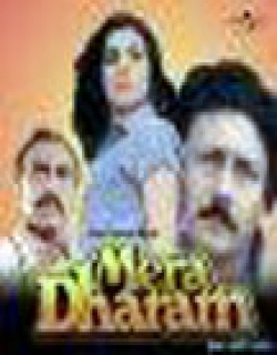 Mera Dharam (1986) - Hindi