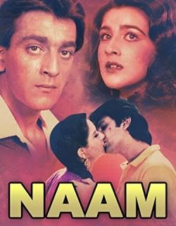 Naam (1986) - Hindi