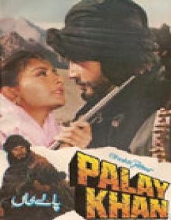 Palay Khan (1986)