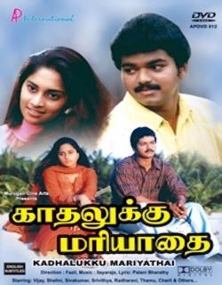 Kaadhalukku Mariyaadai (1997)