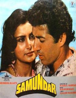 Samundar (1986) - Hindi