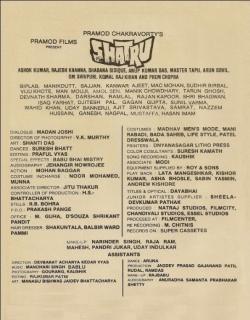 Shatru (1986) - Hindi