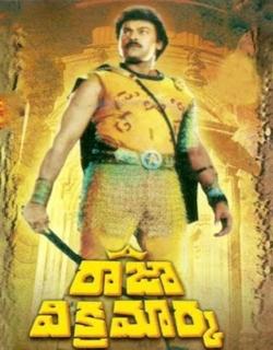 Raja Vikramarka (1990)