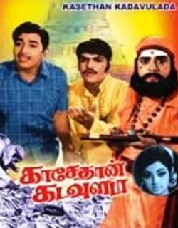 Kasethan Kadavulada (1972) - Tamil