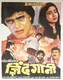 Zindagani Movie Poster