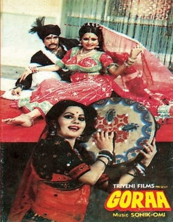 Goraa (1987)