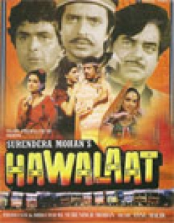 Hawalaat Movie Poster