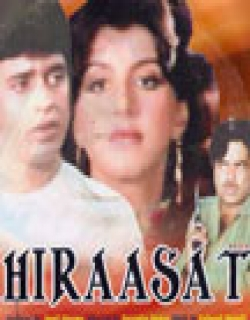 Hiraasat (1987) - Hindi