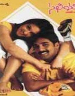 Sakhiya (2004)