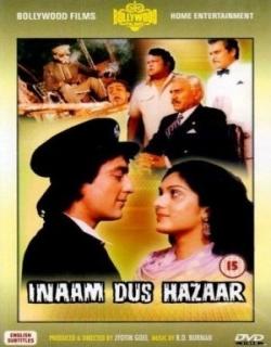 Inaam Dus Hazaar (1987) - Hindi