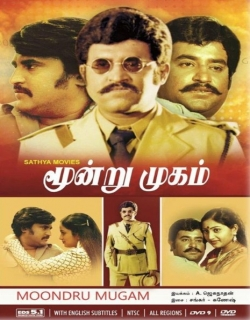 Moondru Mugham (1983)