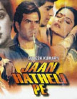 Jaan Hatheli Pe (1987) - Hindi